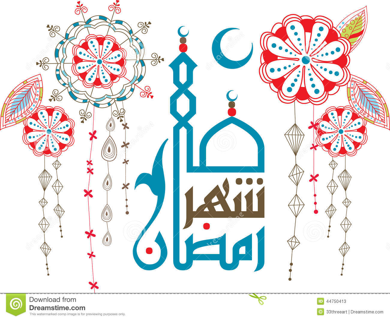 ... islamic artwork, beautiful islamic Calligraphy. islamic religion
