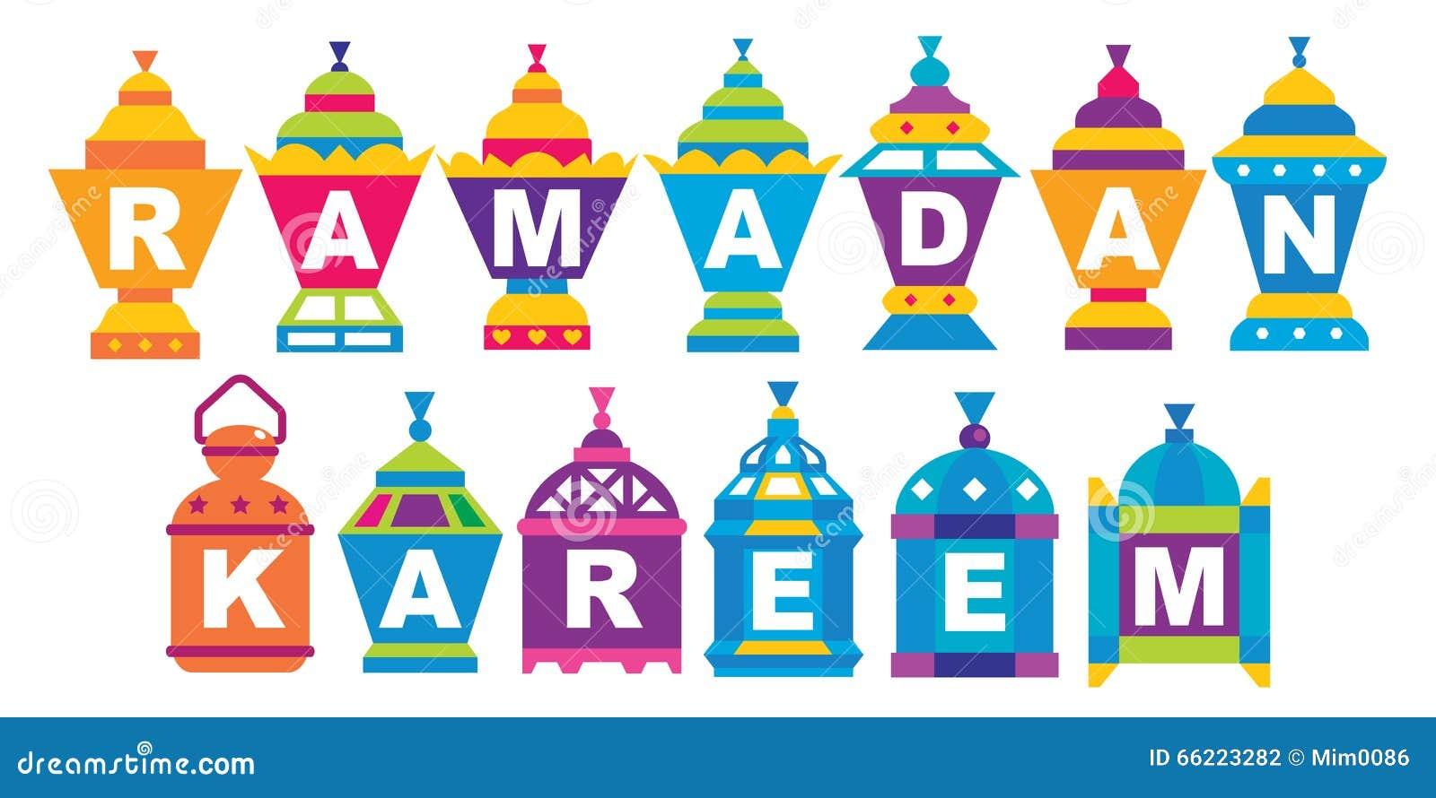 Ramadan 2018 How do you say happy Ramadan in Arabic