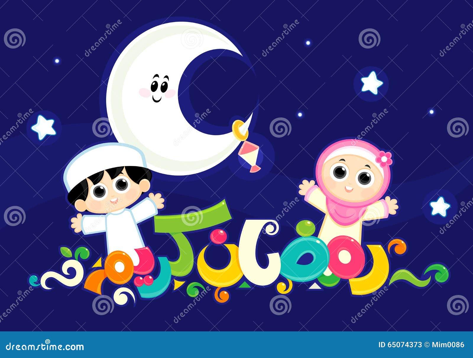 Translation Happy Ramadan Is The Ninth Month Of Muslim Calendar Text Written In Arabic