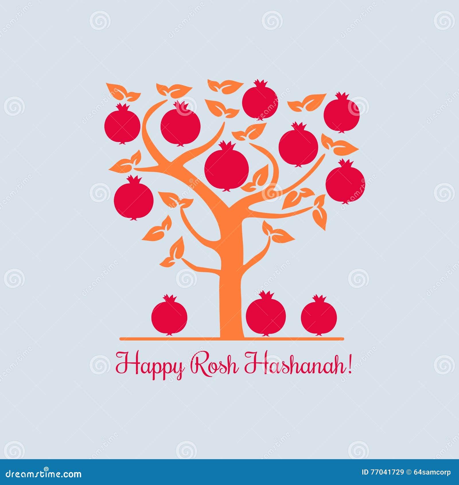 Happy Rosh Hashana Stock Vector Illustration Of Healthy 77041729