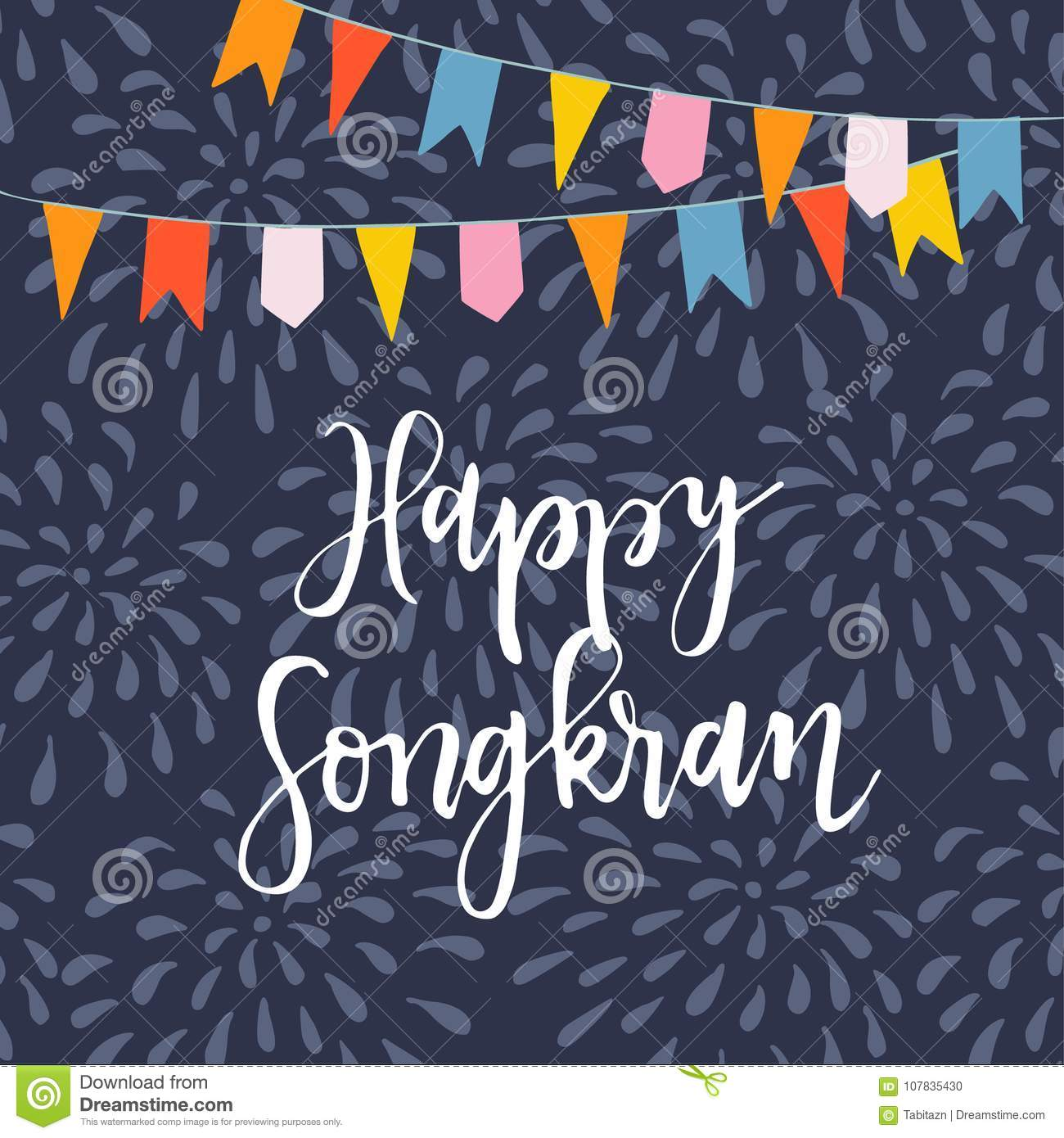 Happy Songkran Greeting Card Invitation With Colorful Party Flags