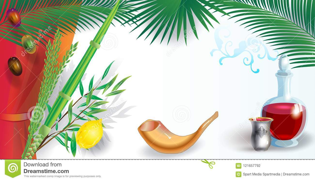 Sukkot Rosh Hashanah Tropical Palm Leafs Frame Stock Illustration