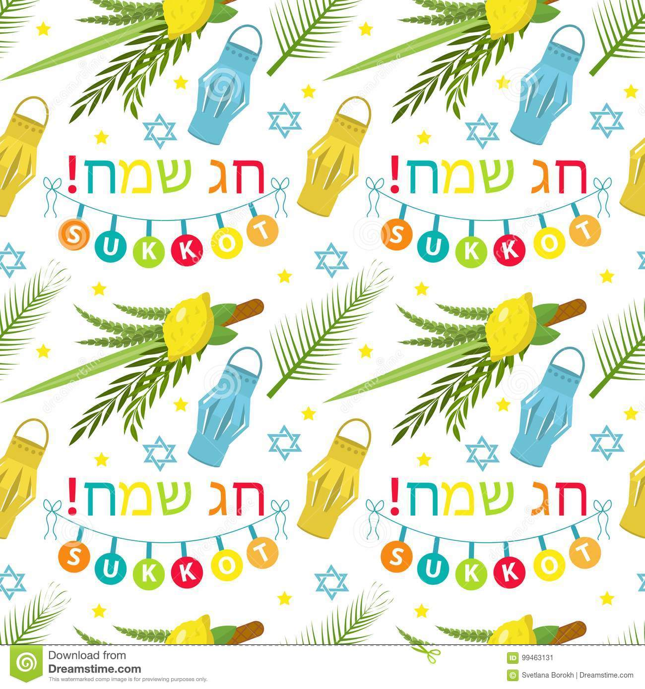 Happy Sukkot Flyer Posters Invitation Sukkot Template For Your
