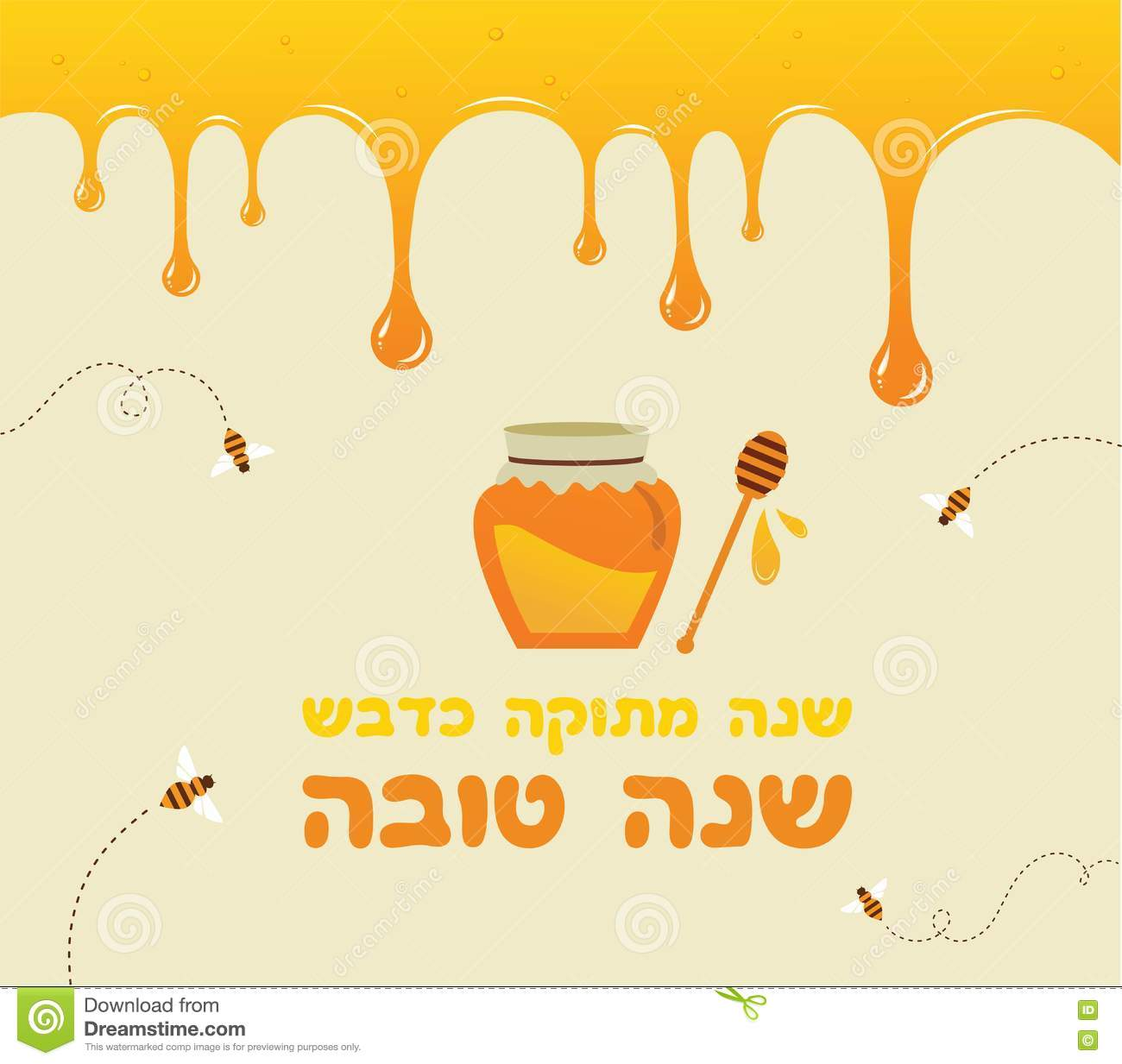 Happy and sweet new year in hebrew rosh hashana greeting card happy and sweet new year in hebrew rosh hashana greeting card with leaking honey kristyandbryce Image collections