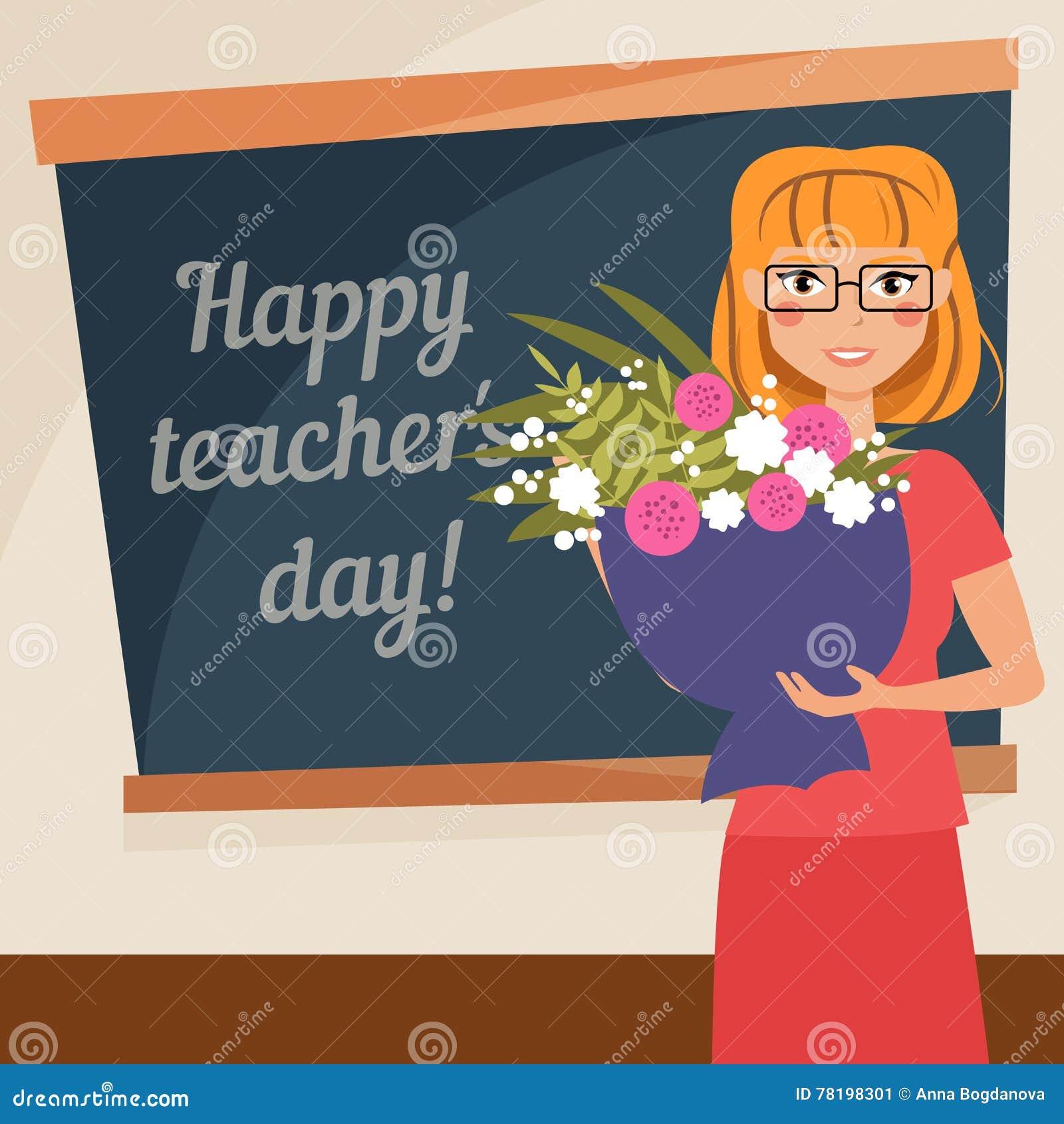 Happy Teachers Day Cards Designs