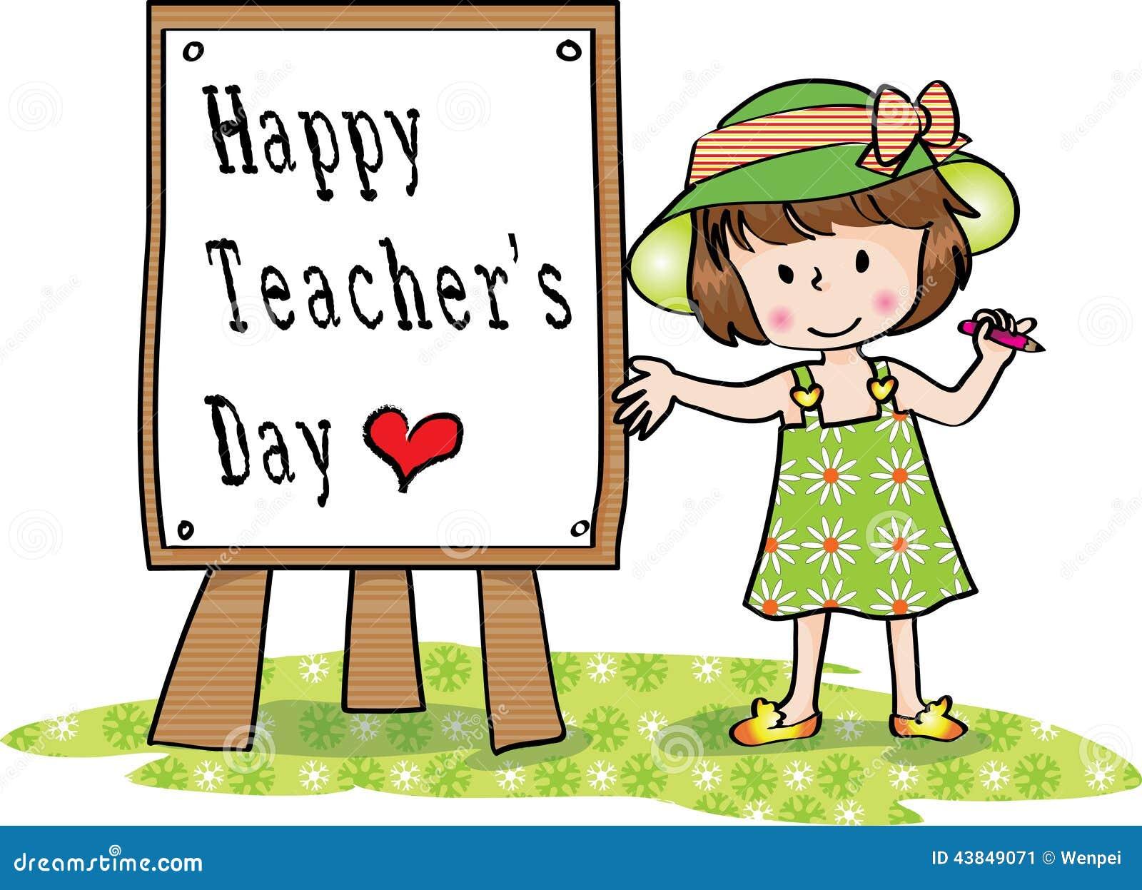 clipart for teachers day - photo #25