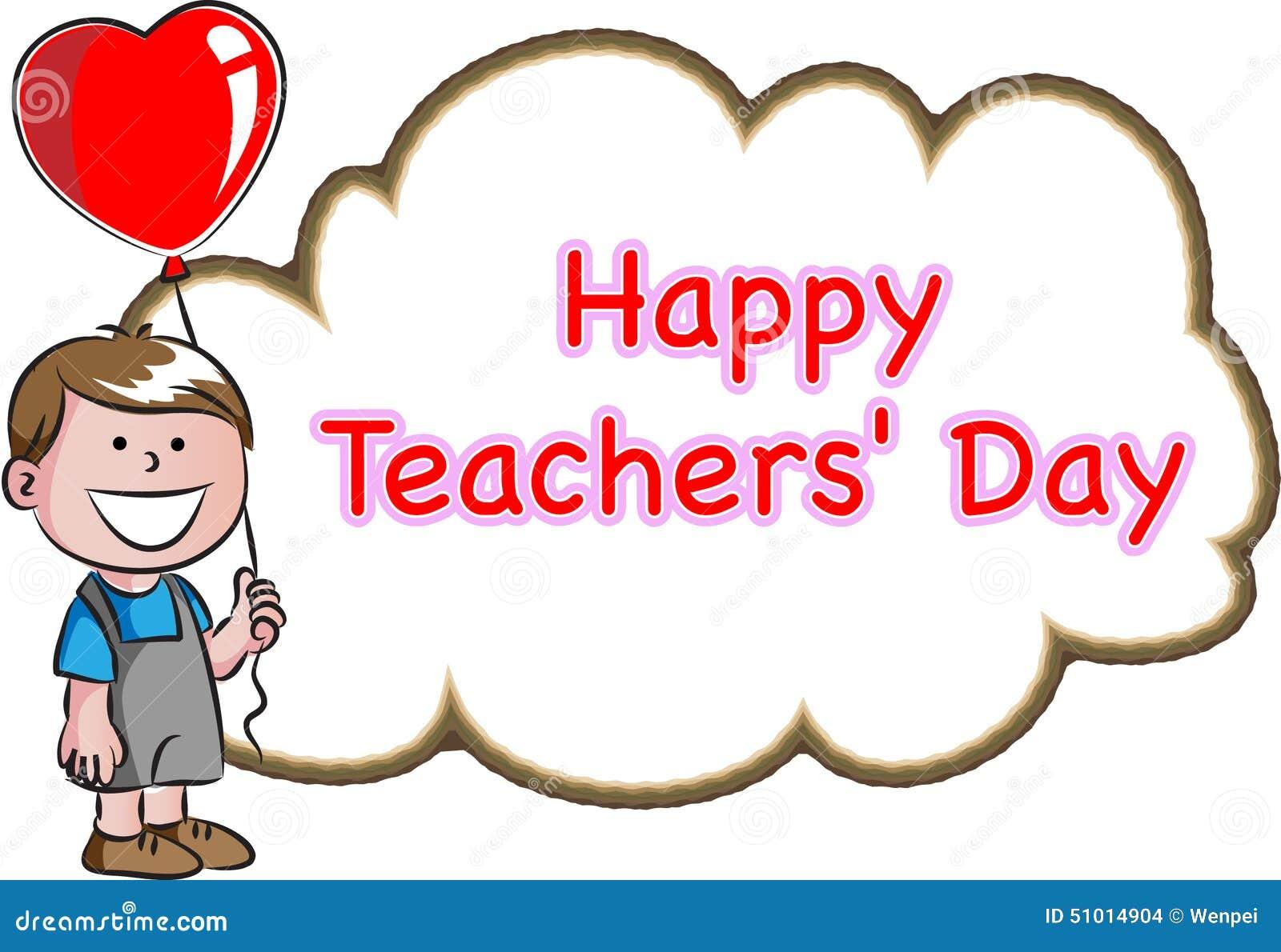 clipart teachers day - photo #15
