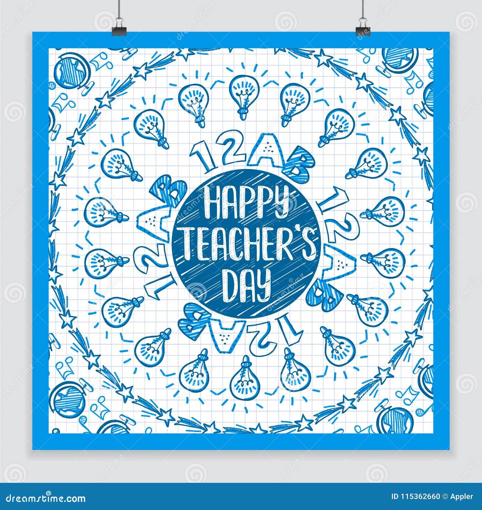 Happy Teachers Holiday Poster Stock Vector Illustration Of Brain