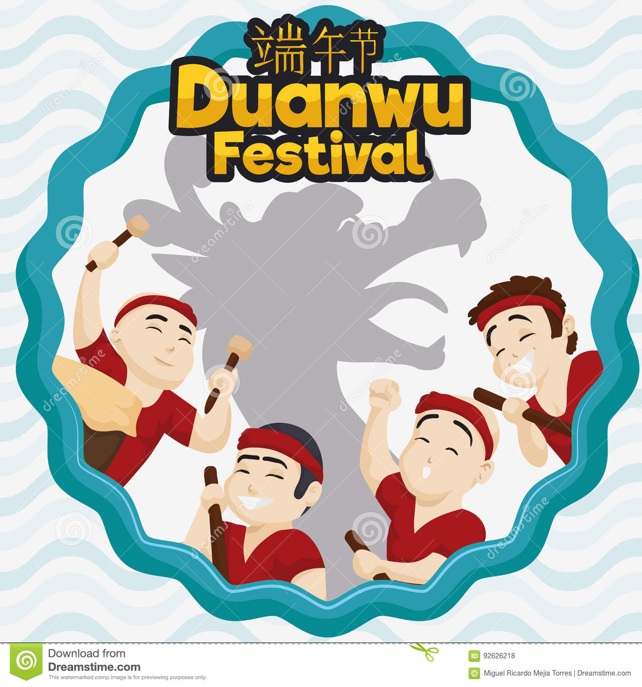 Happy Team Of Rowers With Dragon Silhouette For Duanwu