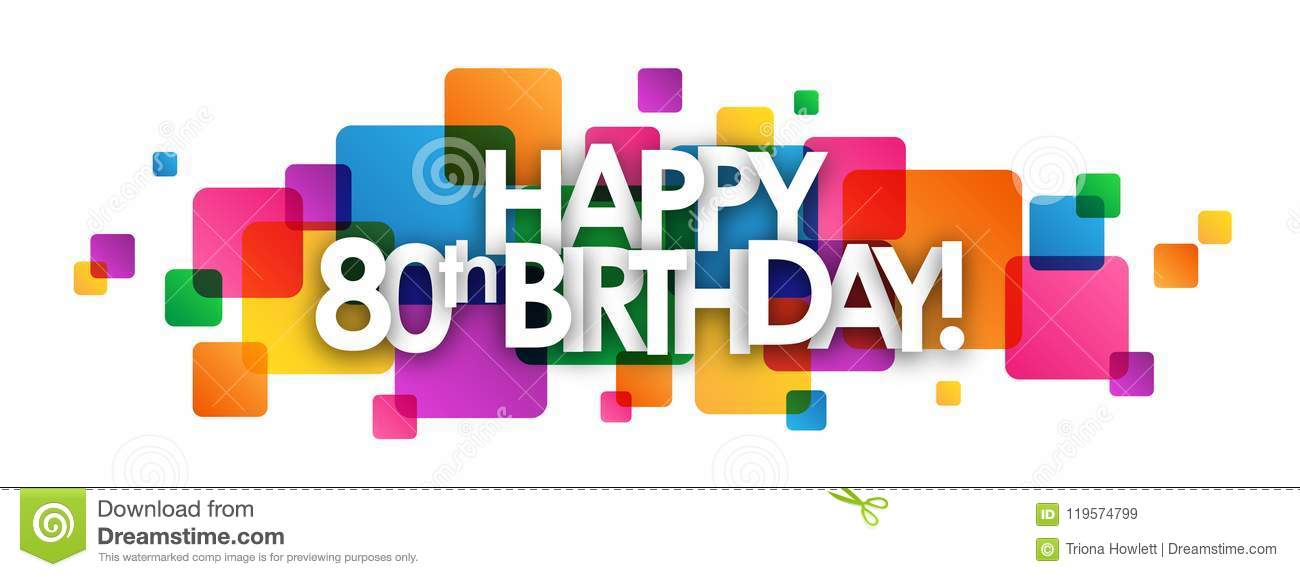 HAPPY 80th BIRTHDAY Colorful Overlapping Squares Banner