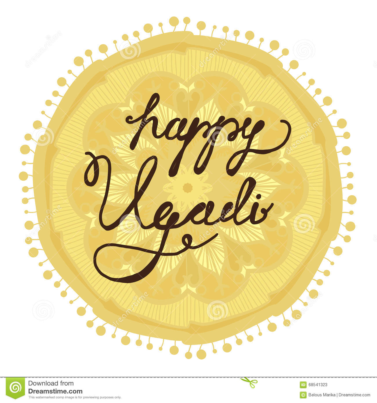 Happy ugadi banner stock illustration illustration of blessings happy ugadi banner blessings background kristyandbryce Image collections