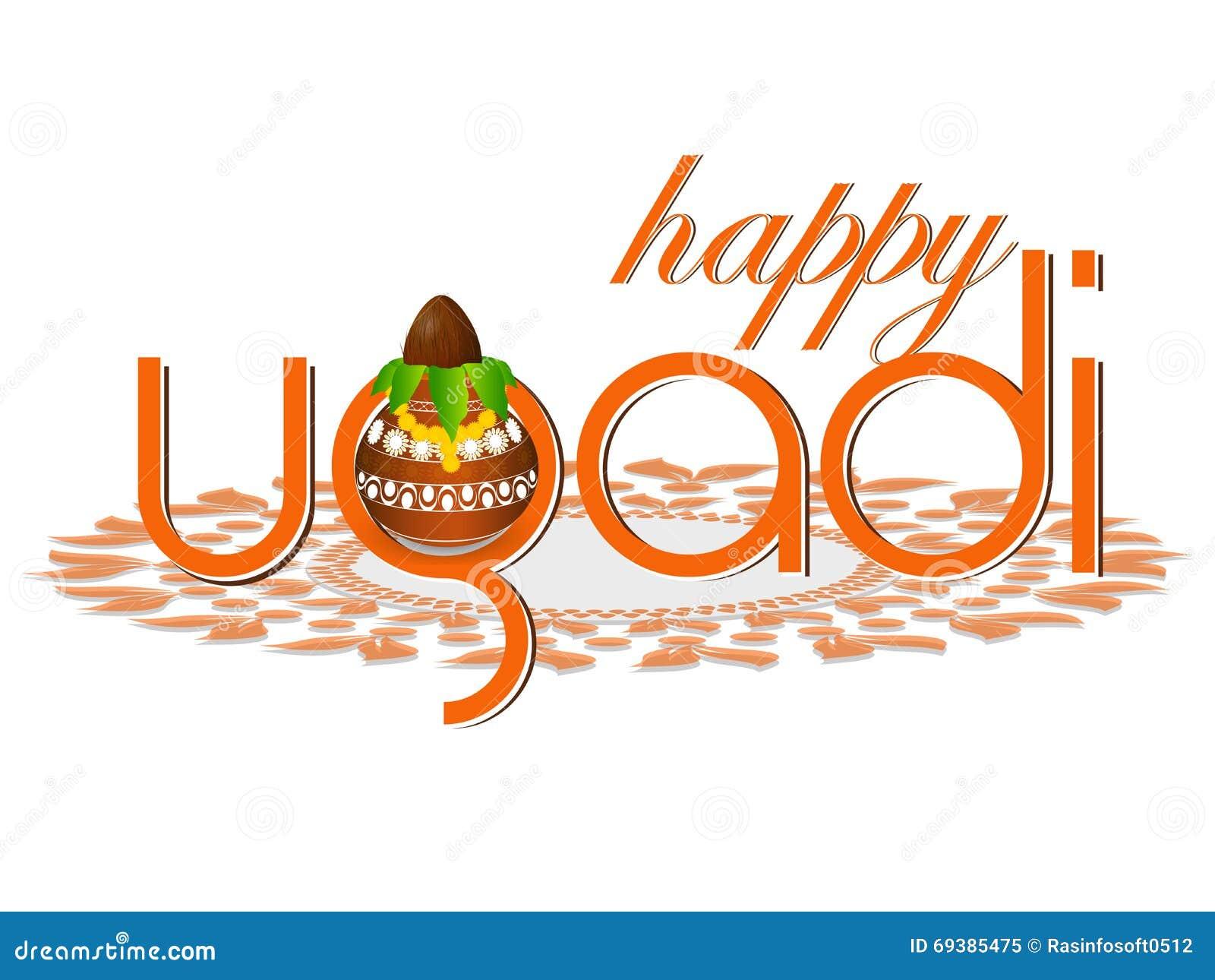 Happy Ugadi Stock Illustration Image 69385475