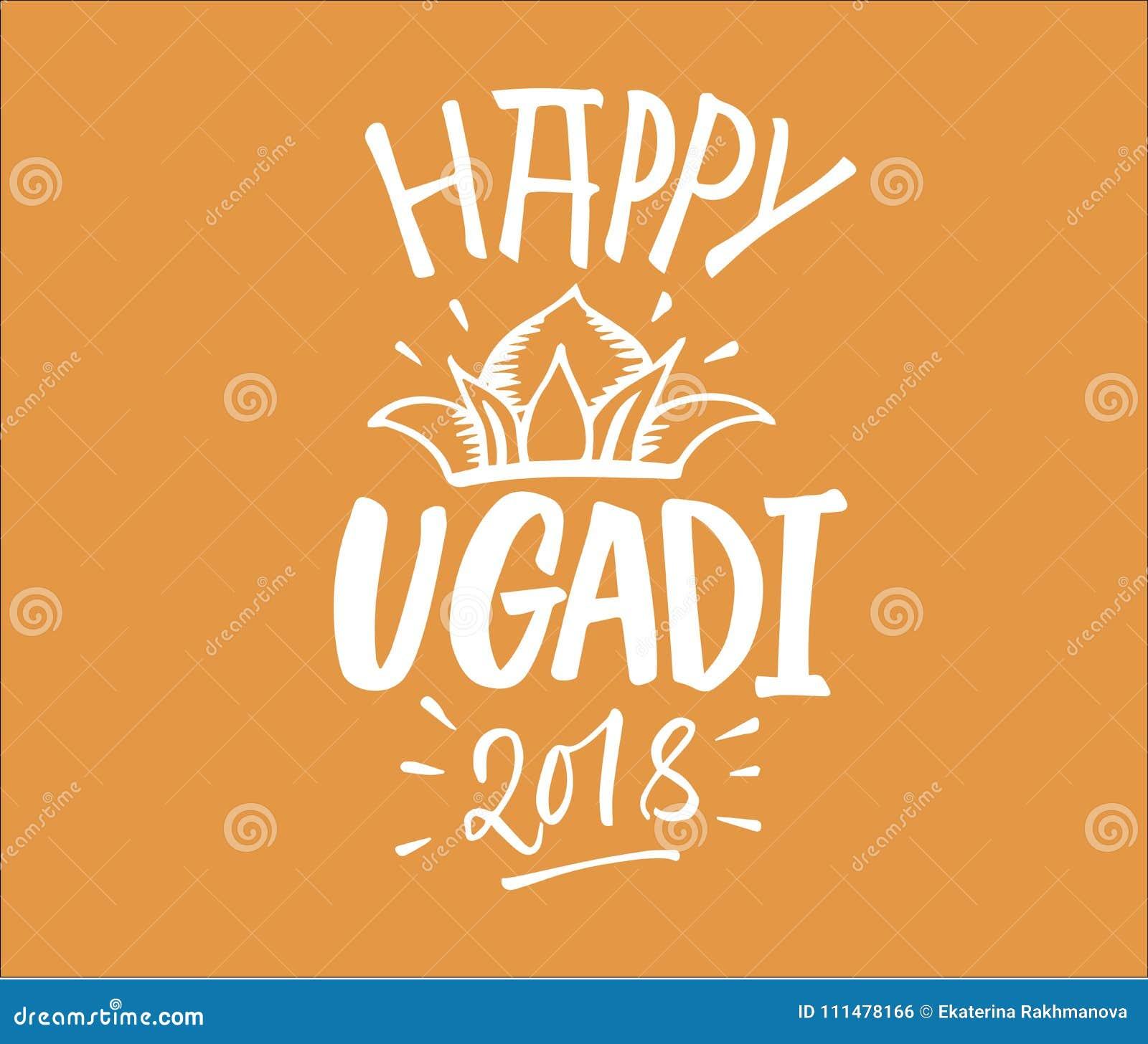 Happy New Year Hindu 3