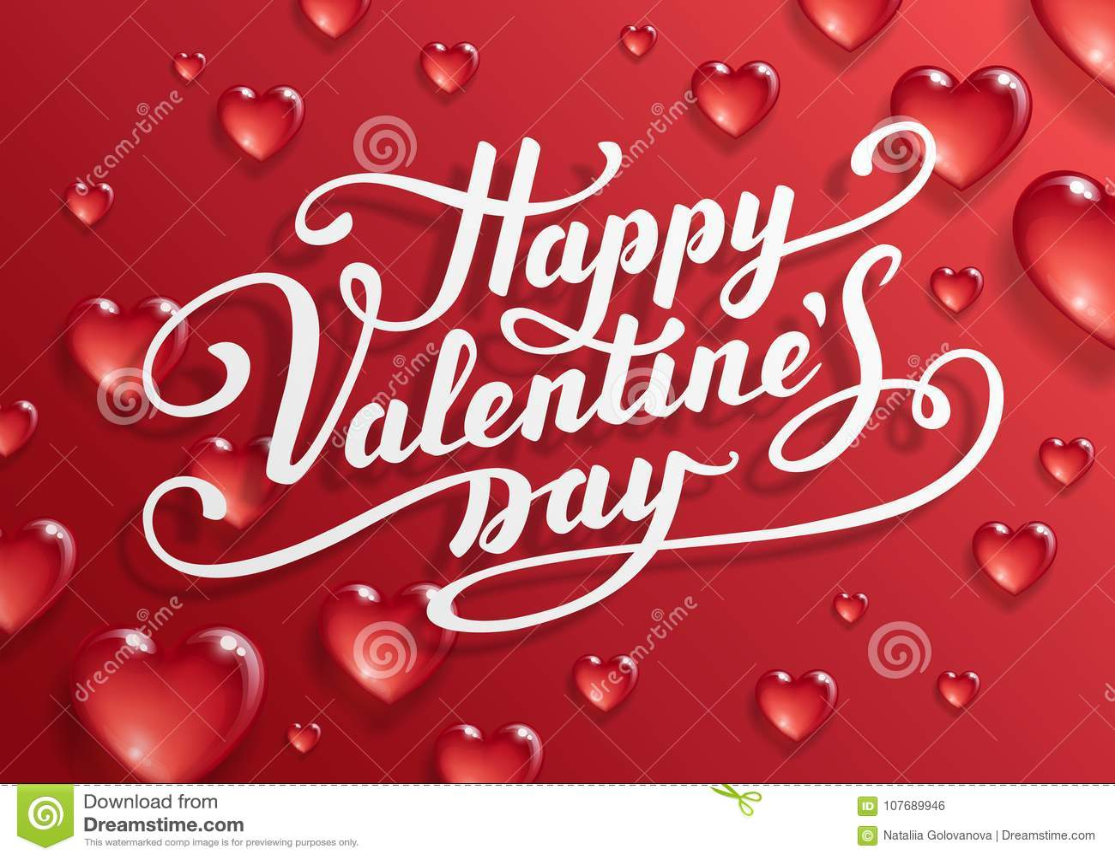 Happy Valentine`s Day text.