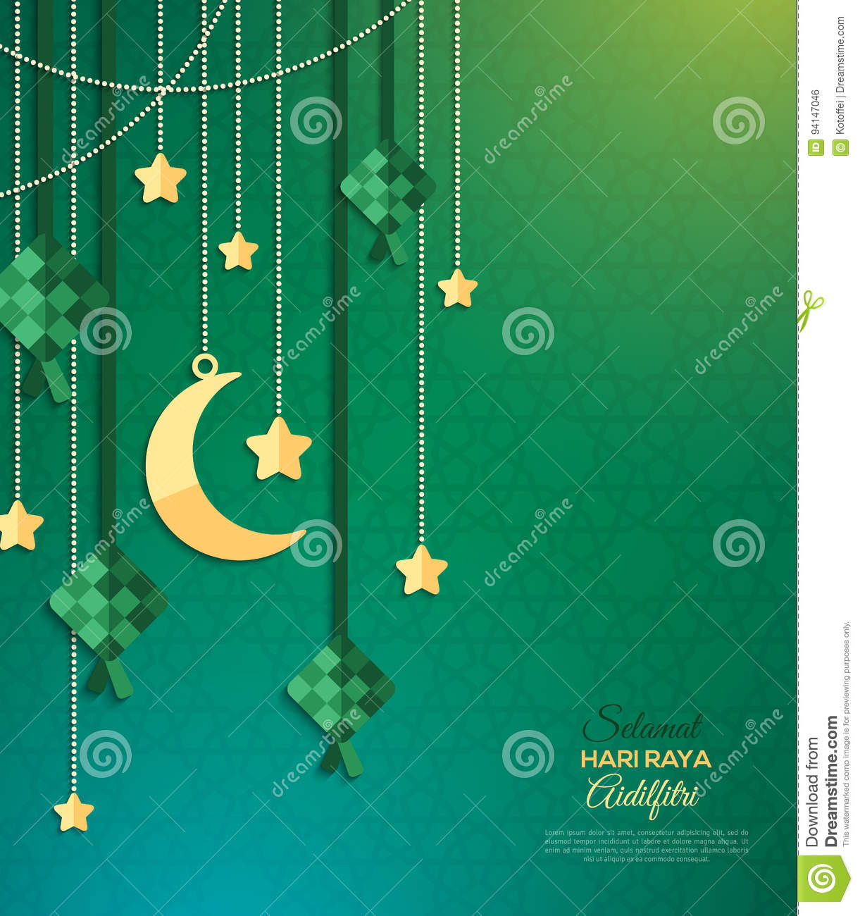 Hari Raya Greeting Card On Green Stock Vector Illustration Of