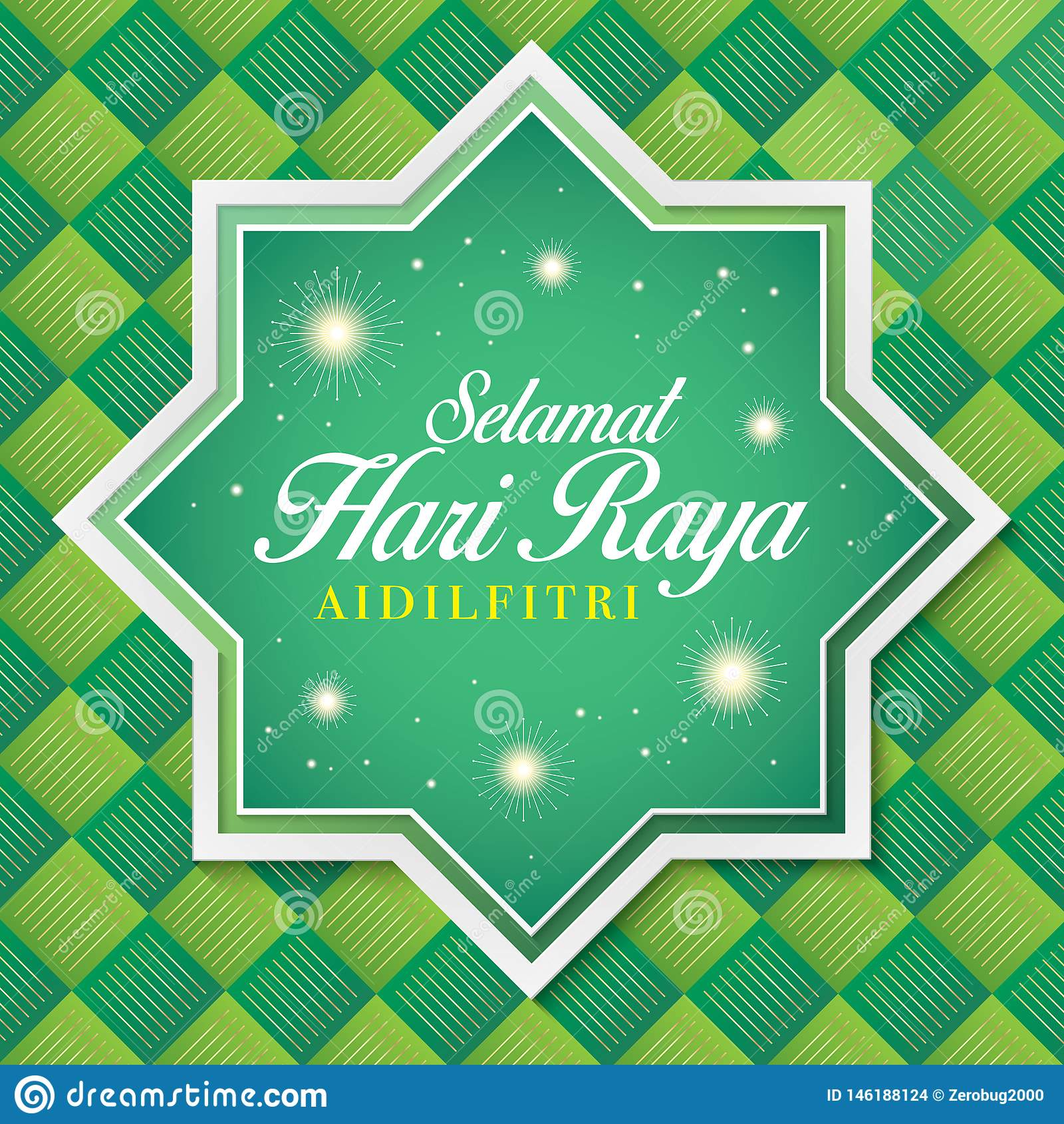Selamat Hari Raya Stock Vector. Illustration Of Raya