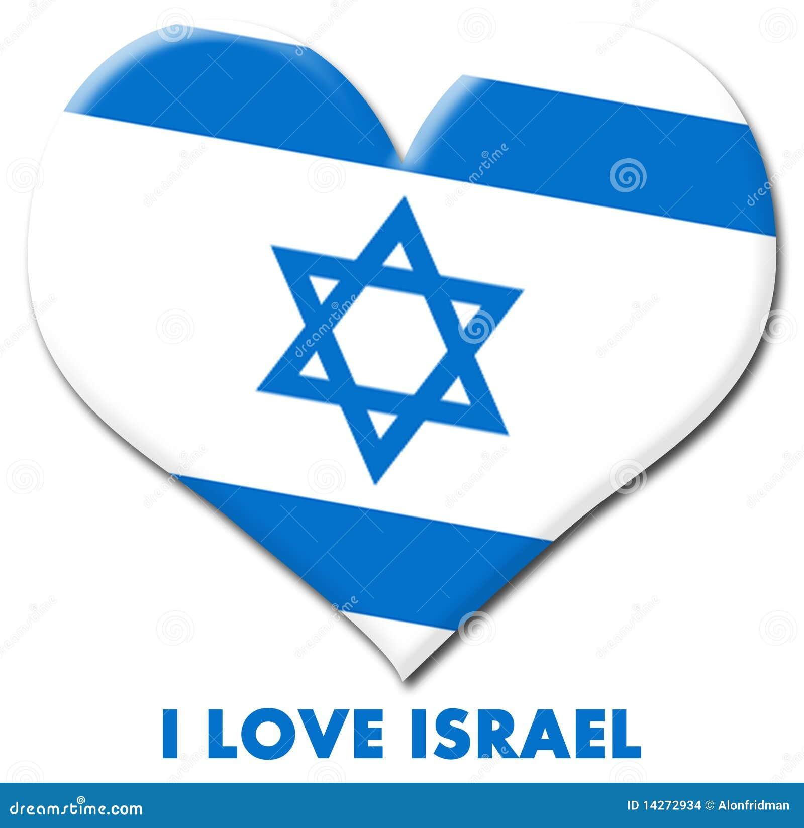 Hart van Israëlische vlag