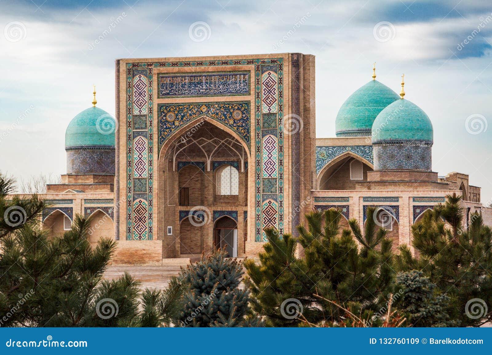 Hast Imam Square Hazrati Imam