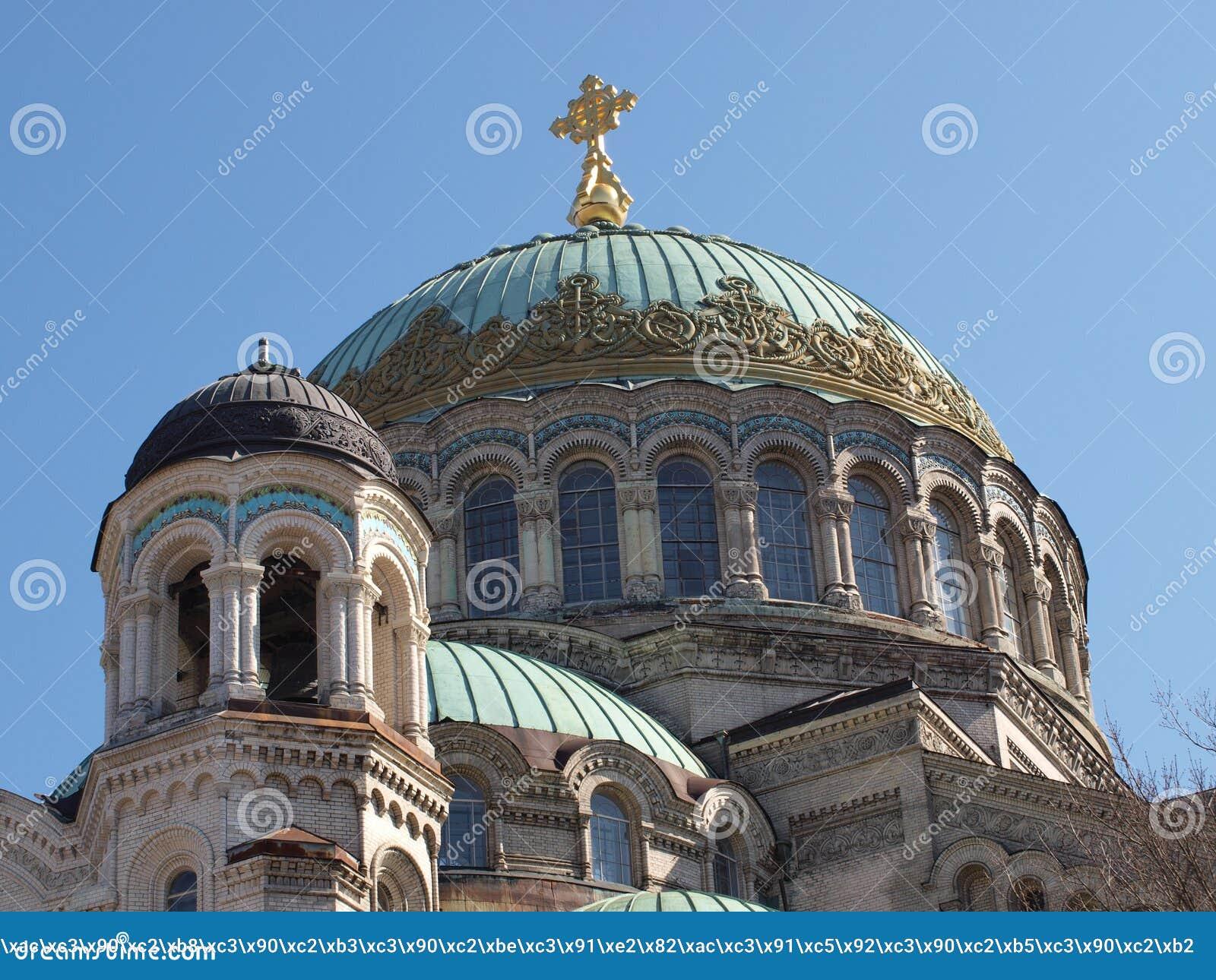 Haube über der Kathedrale Johannes Kronstadt