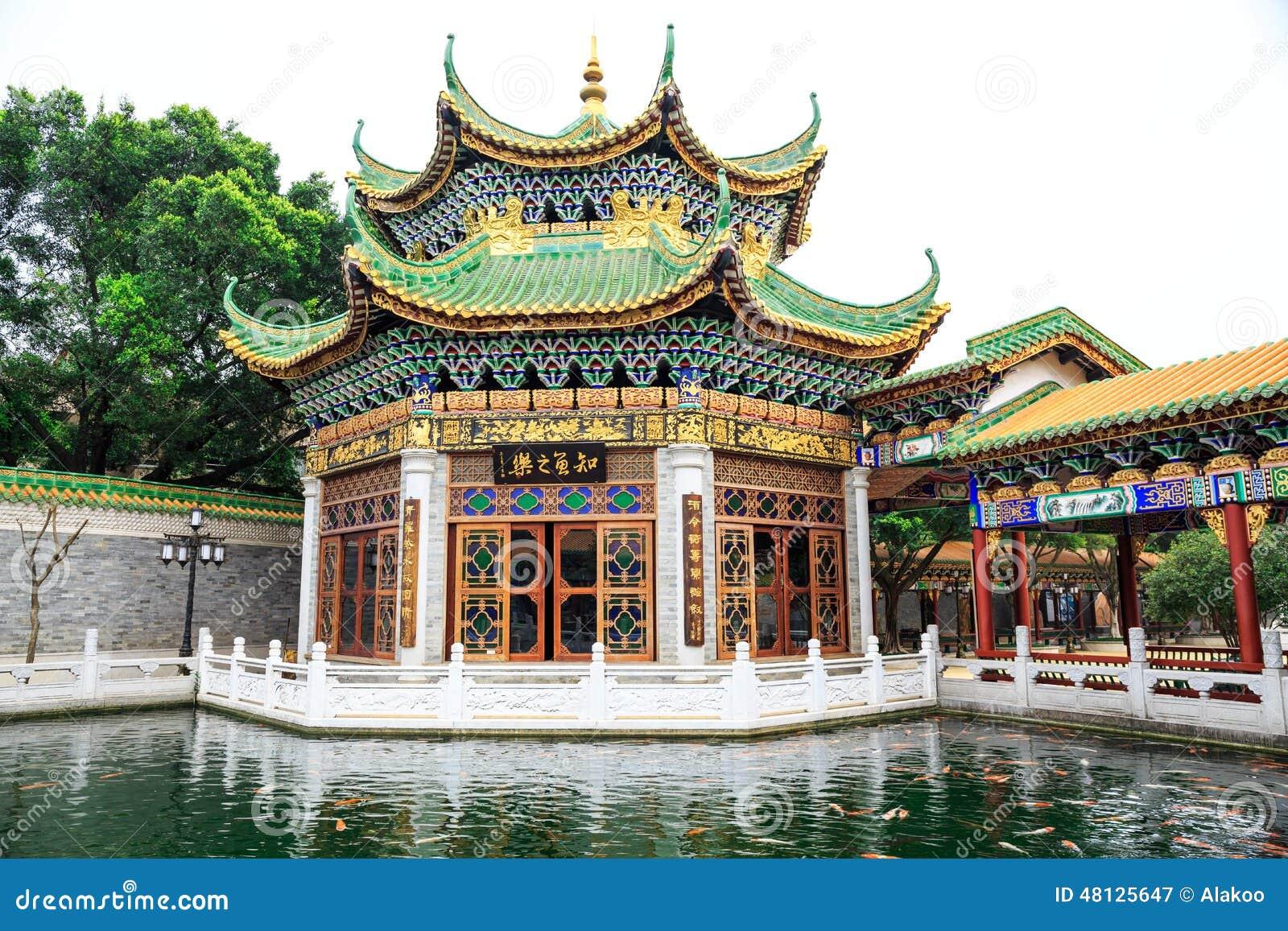 Haus des traditionellen chinesen im alten chinesischen for Traditionelles chinesisches haus