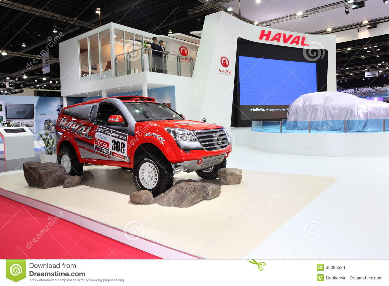 Bangkok march 26 haval car on display at the 34th for Great wall motors stock