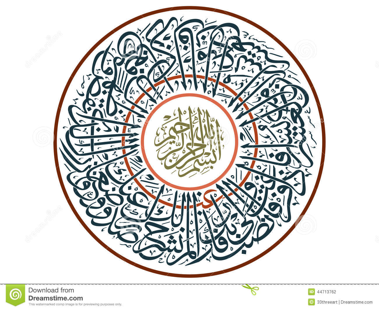 Have we not expanded thee thy breast verse stock vector Why is calligraphy important to islamic art