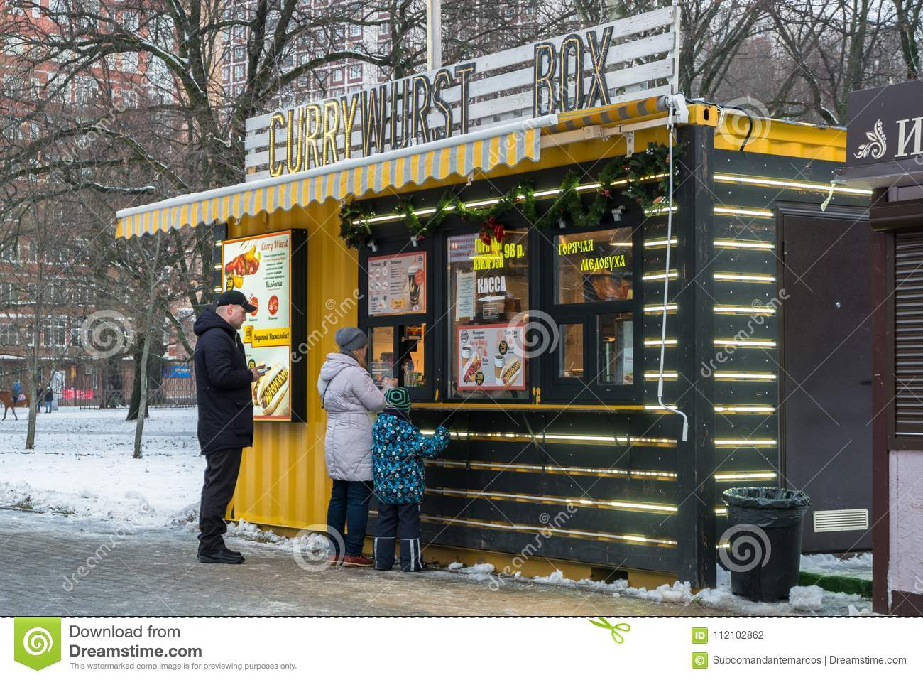 Clients Near The Fast Food Kiosk In A Winter Park  Moscow