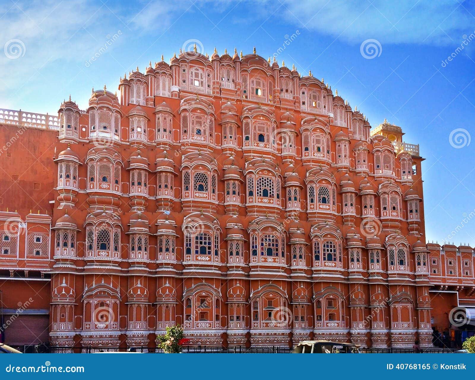 Hawa Mahal or Palace of Winds , Jaipur, India.