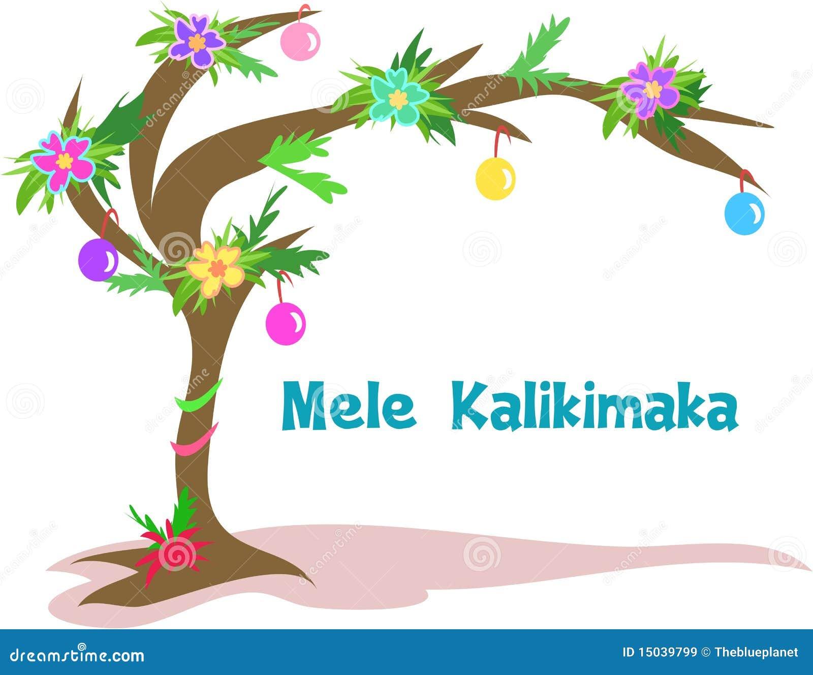 Hawaiian Christmas Tree Stock Vector Illustration Of Hawaii 15039799