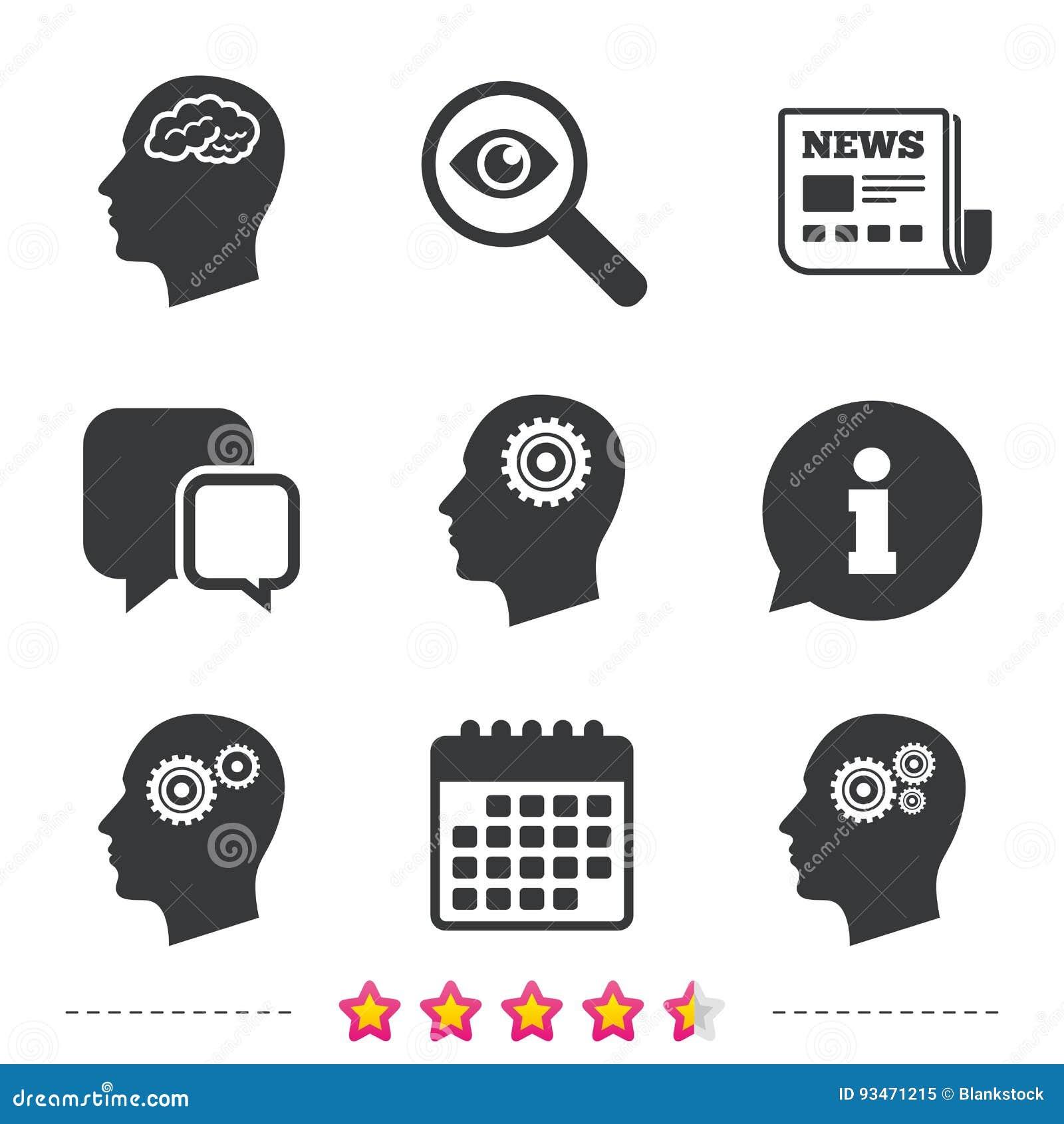 Head With Brain Icon Male Human Symbols Stock Vector