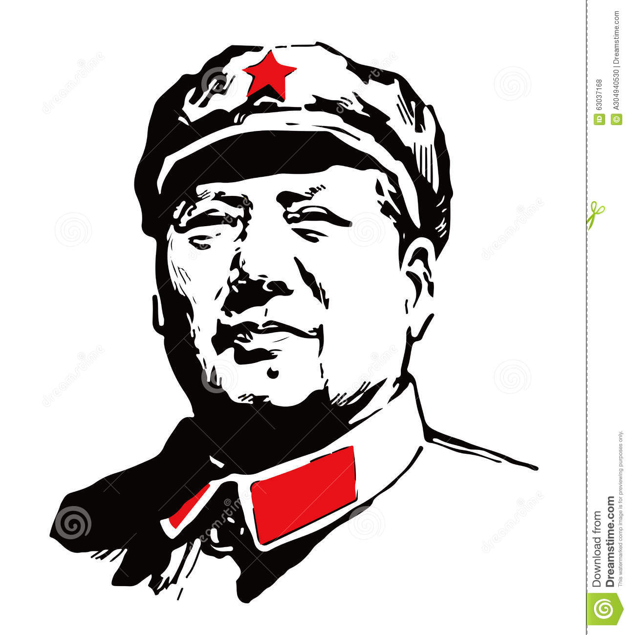 The Head Portrait Of Mao Zedong Editorial Stock Photo - Image ...