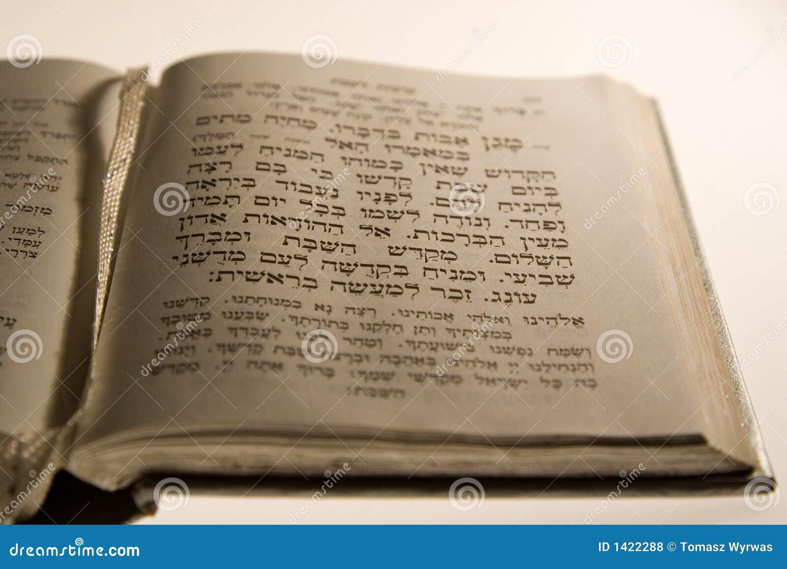 Hebräisches Buch