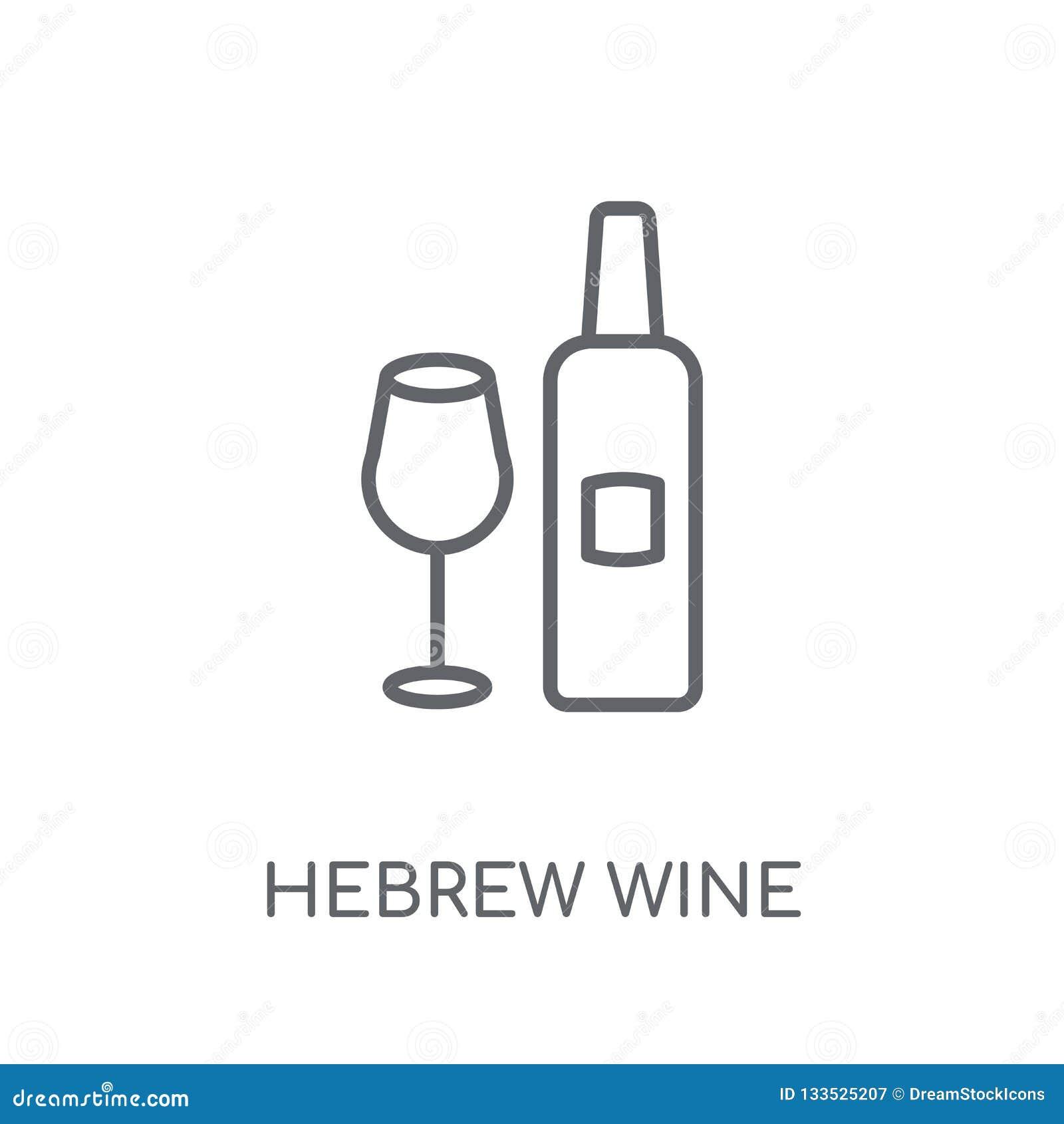 Hebrajskiego wina liniowa ikona Nowożytnego konturu wina logo Hebrajski pojęcie