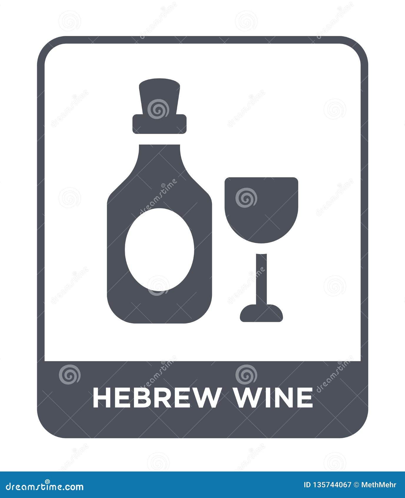 Hebreeuws wijnpictogram in in ontwerpstijl Hebreeuws die wijnpictogram op witte achtergrond wordt geïsoleerd Hebreeuws eenvoudig