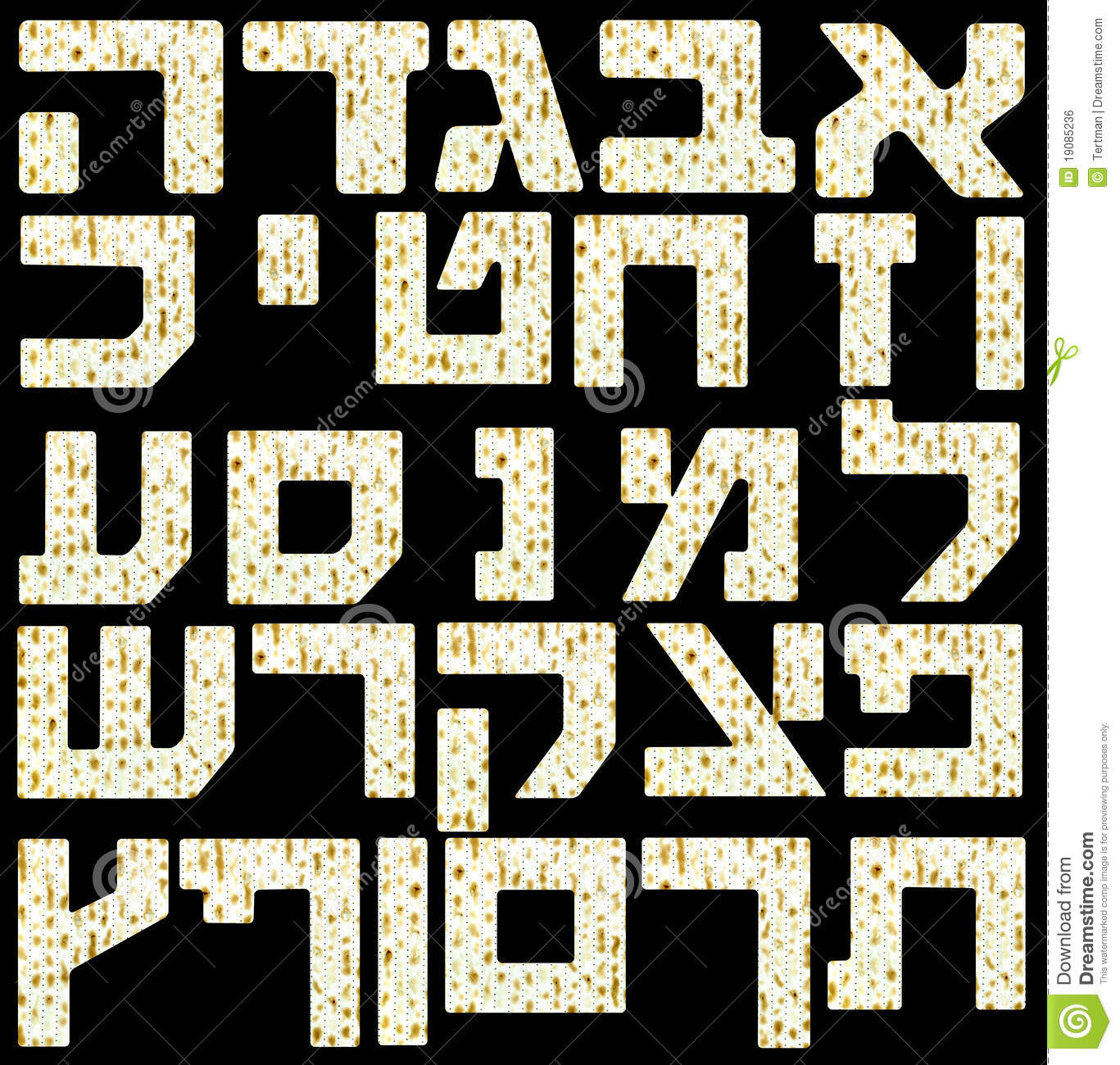 hebrew alphabet letters with a matzo flatbread