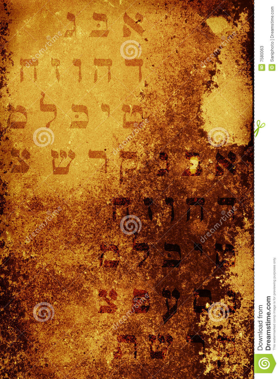 Hebrew Background Stock Illustration Illustration Of