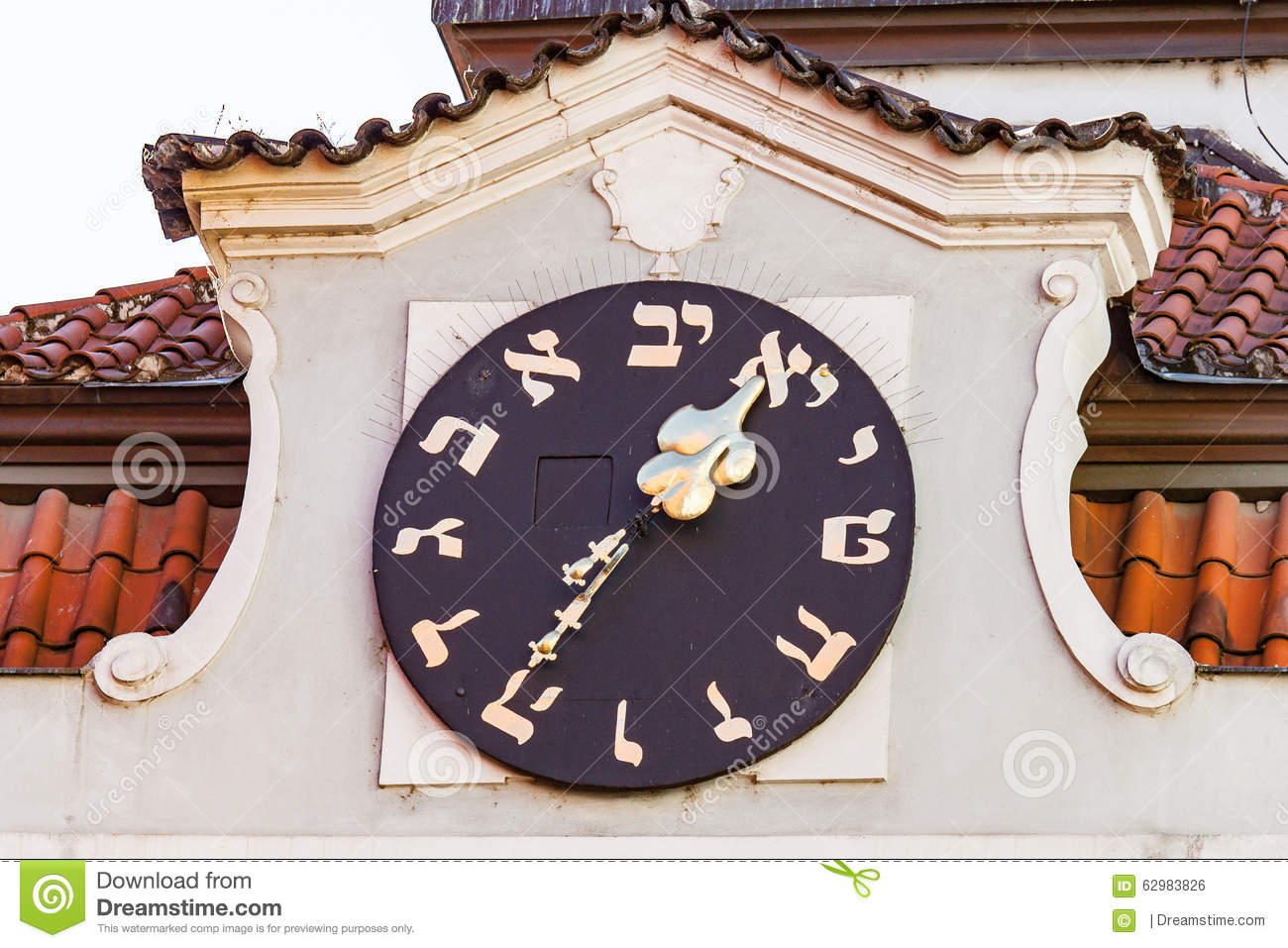 Hebrew Clock on Old Town Hall
