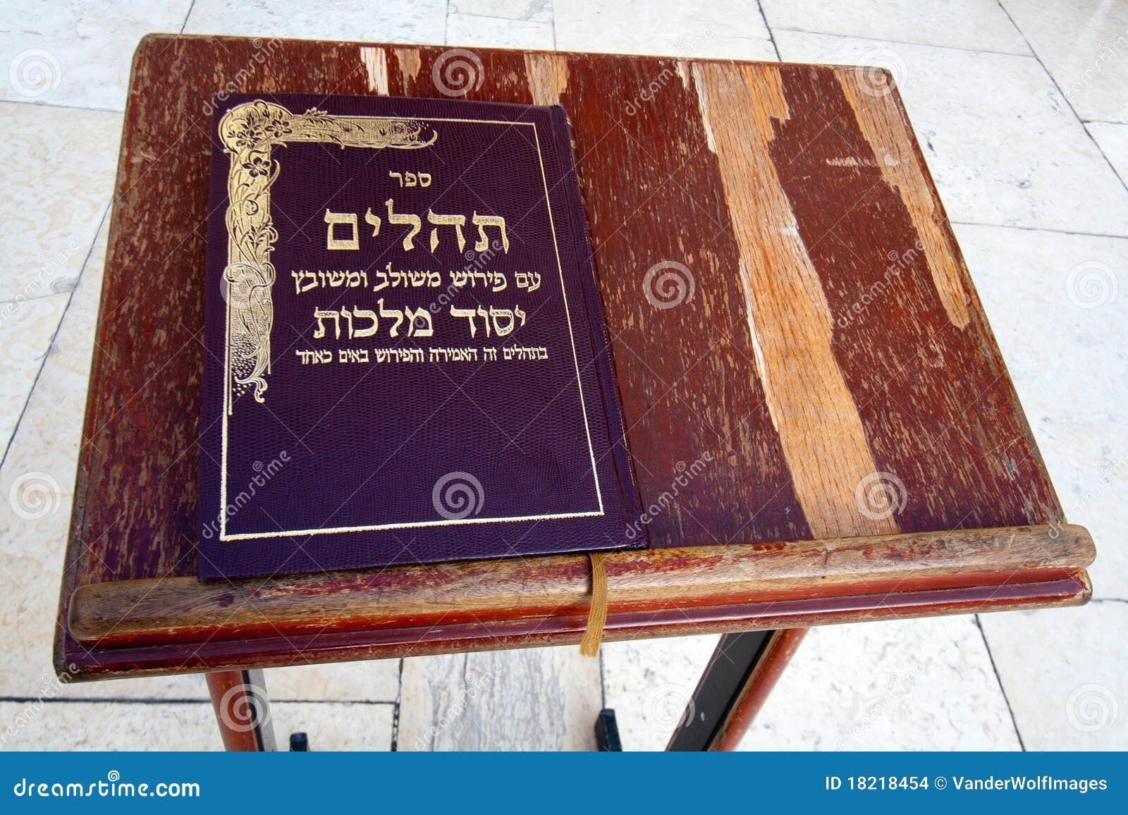 Judaism Bible Hebrew jewish bible st...