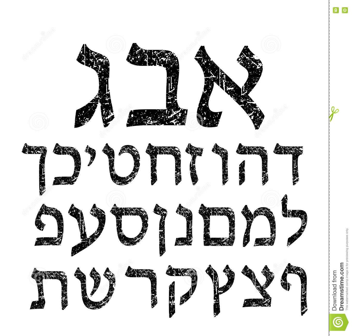 hebrew letters shabby black font the hebrew alphabet