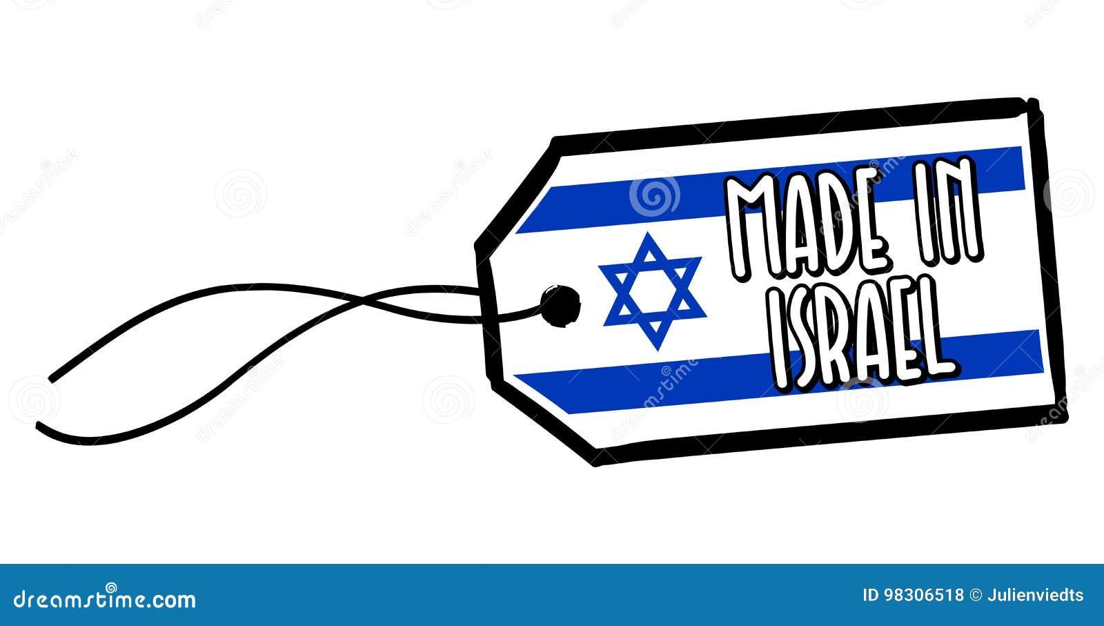 Hecho en Israel Label