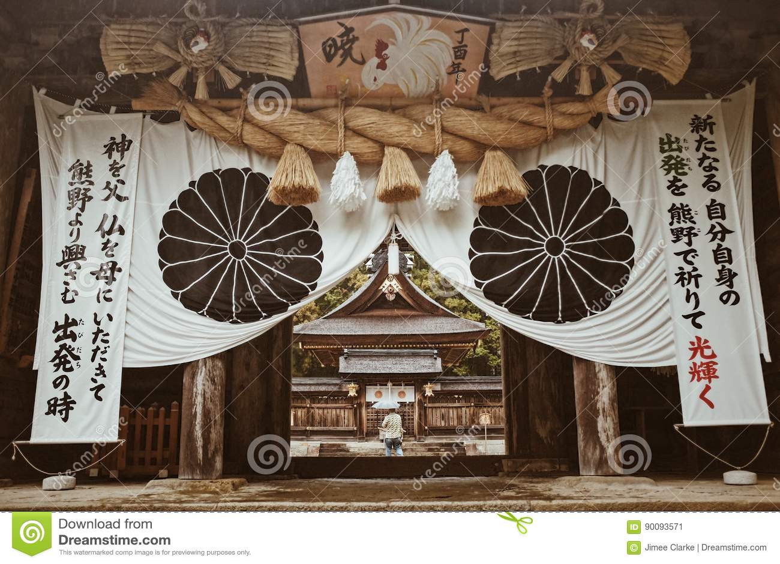 Heiligdom in Japan