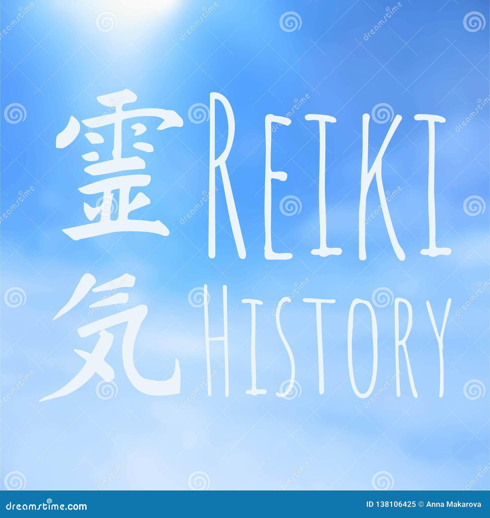 Heilige Meetkunde Het symbool van Reiki Reiki wordt samengesteld uit twee woorden, betekent Rei 'Universele '- Ki-de krachtenergi