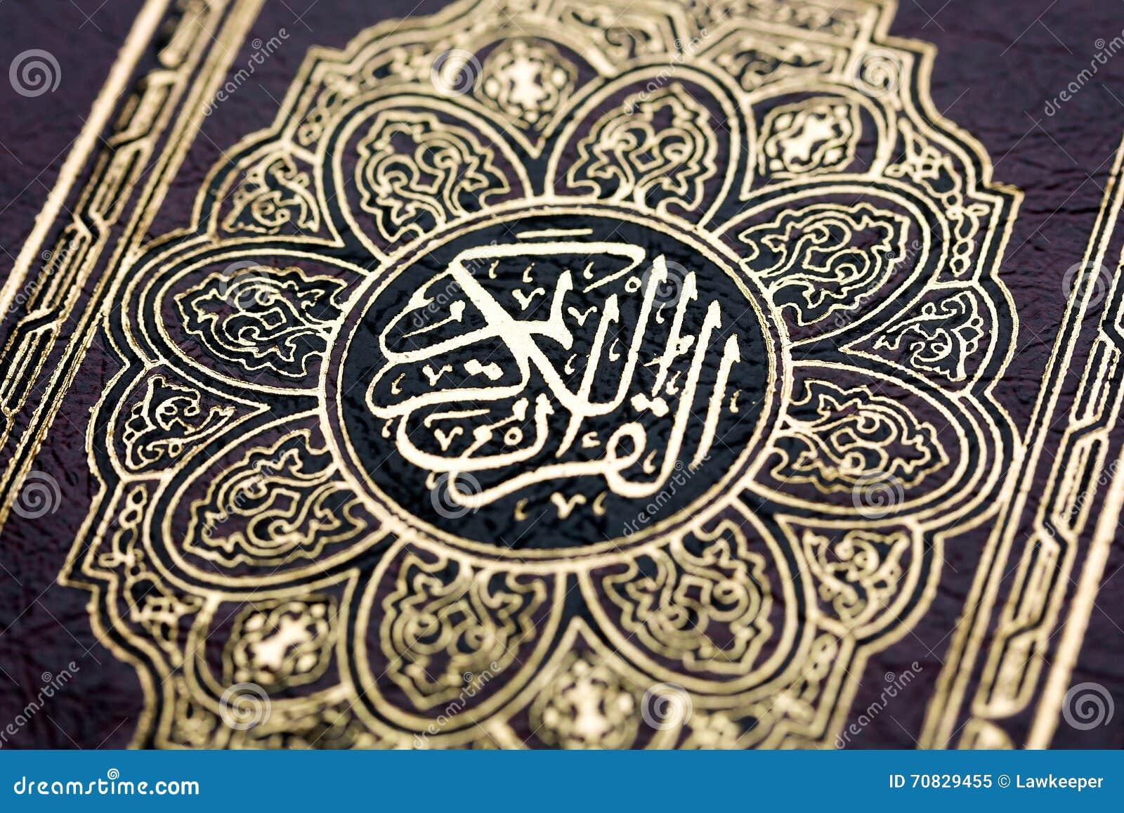 Heilige Quran-boekdekking