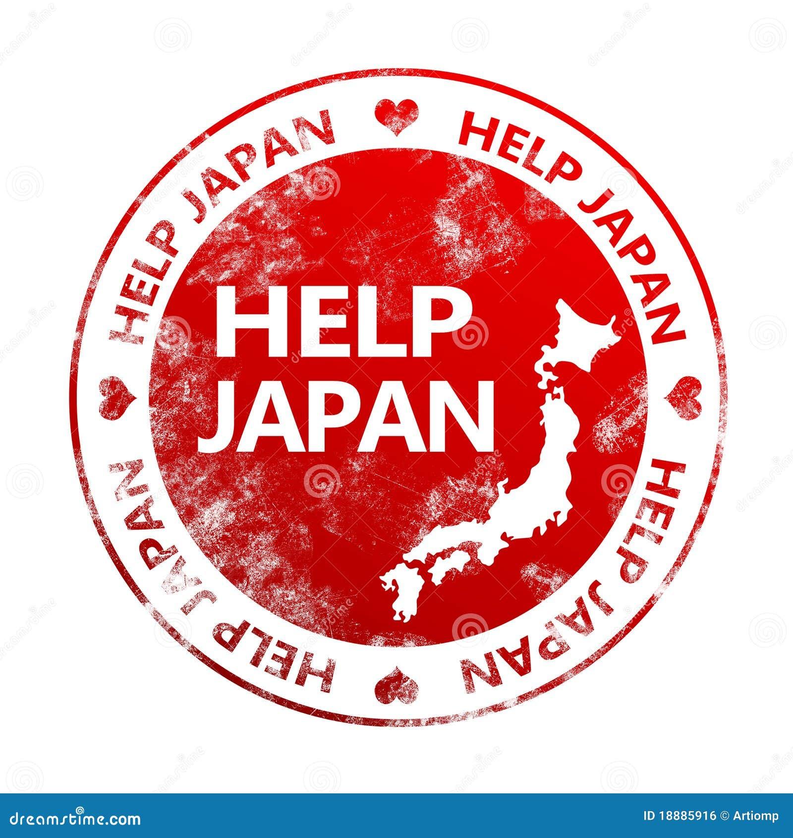 Help japan red grunge stamp