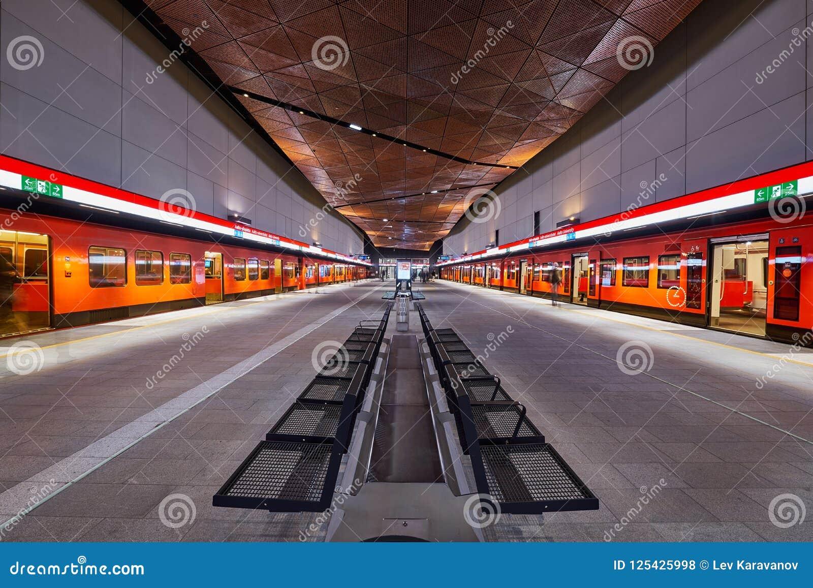 Aalto Yliopisto Metro