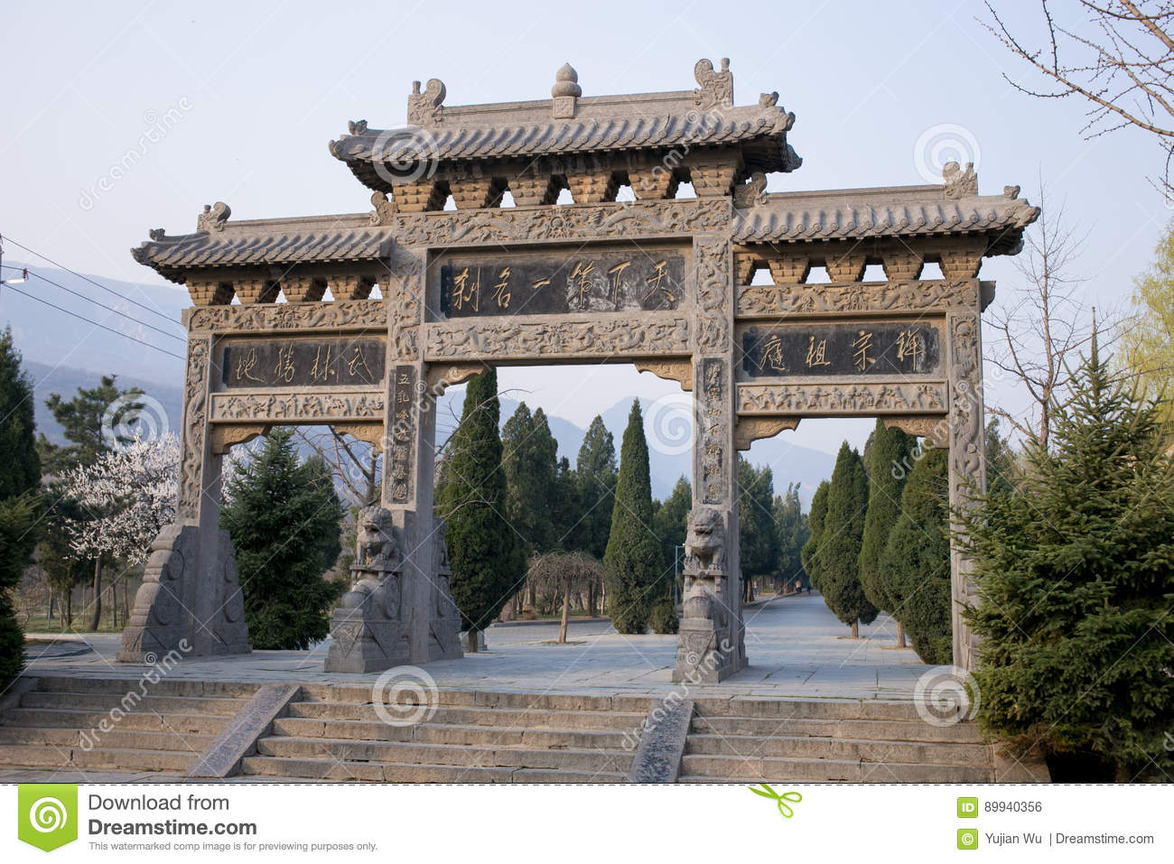 Henan, China`s Famous Tourist Attraction, Shaolin Temple