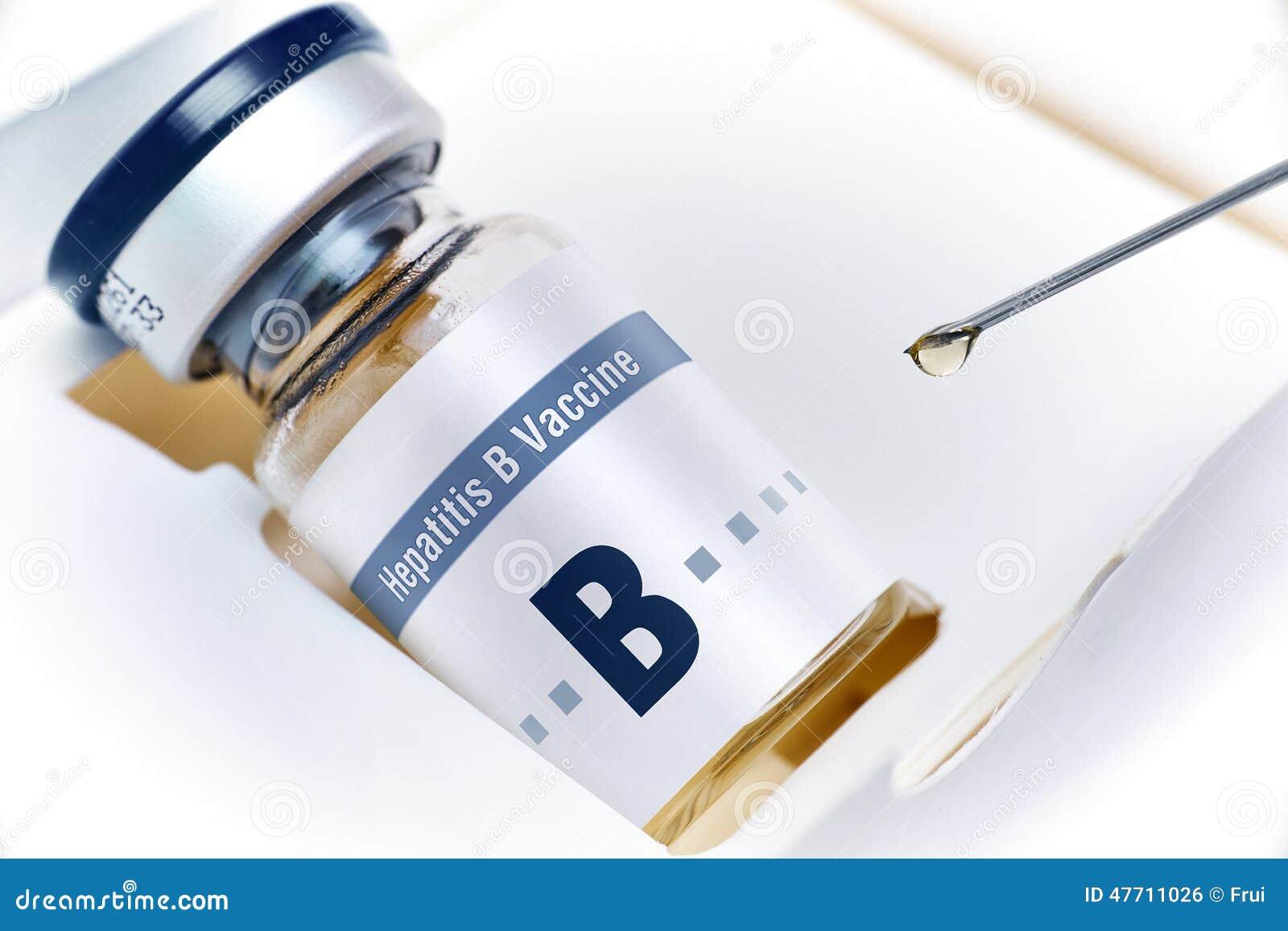 hepatitis b vaccine hbv stock photo image of health 47711026 vaccine clipart image vaccine clipart image