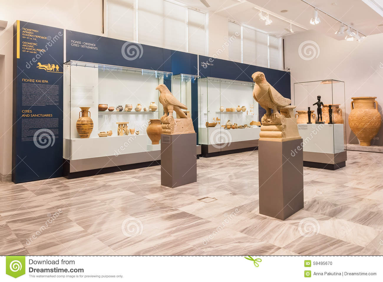 Heraklion Archaeological Museum At Crete, Greece Editorial ...
