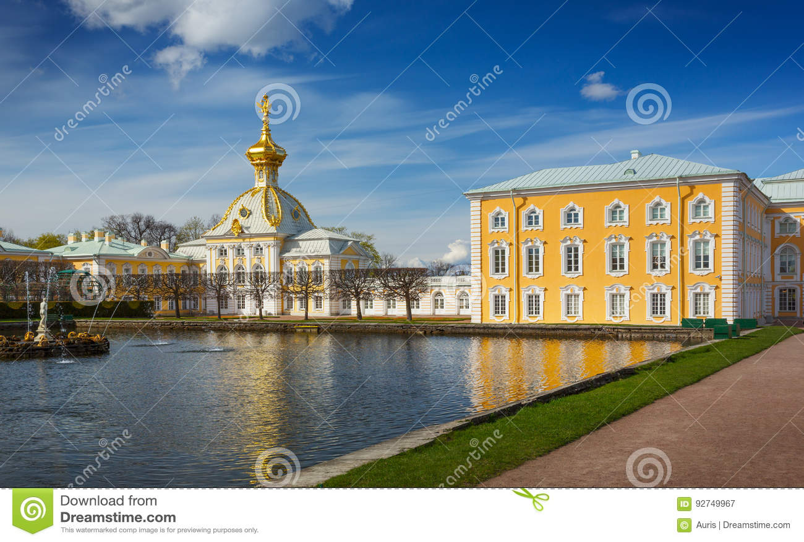 Heraldische korpsen in het Grote Peterhof-Paleis