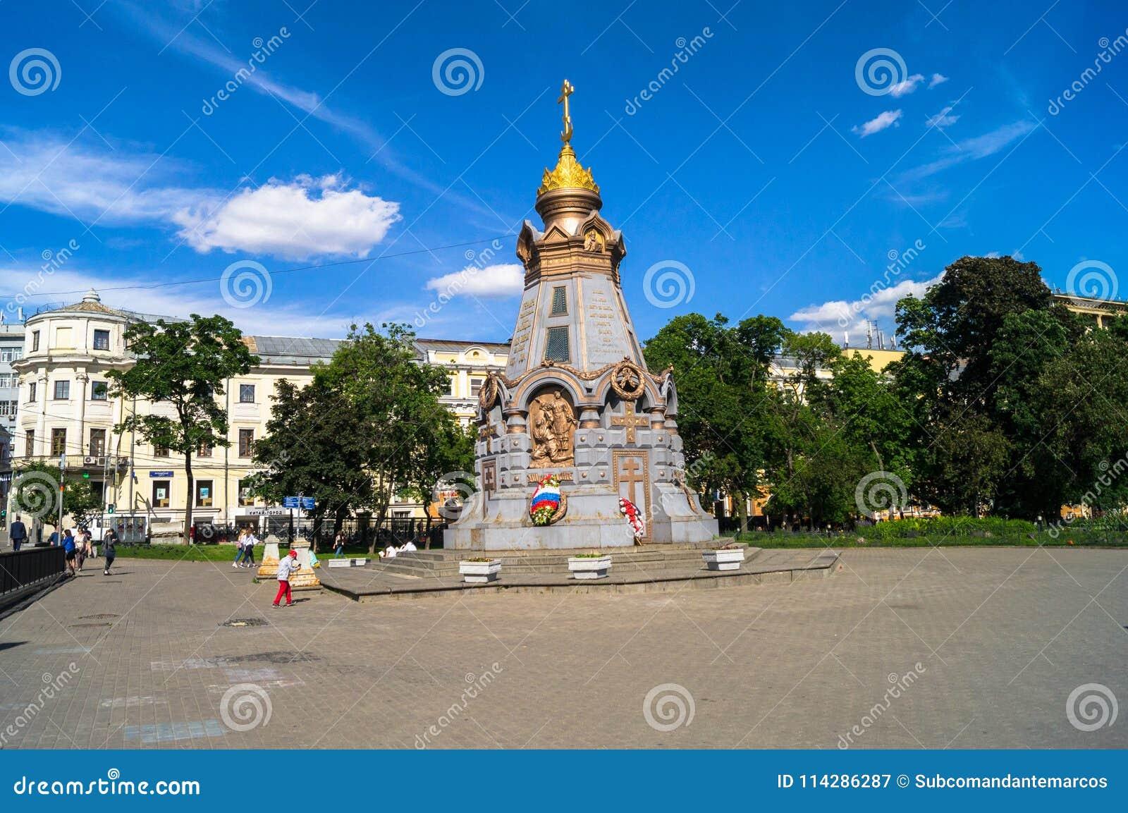 Herdenkingskapel aan de Russische Grenadiers, bevrijders van Plevna-stad moskou Rusland